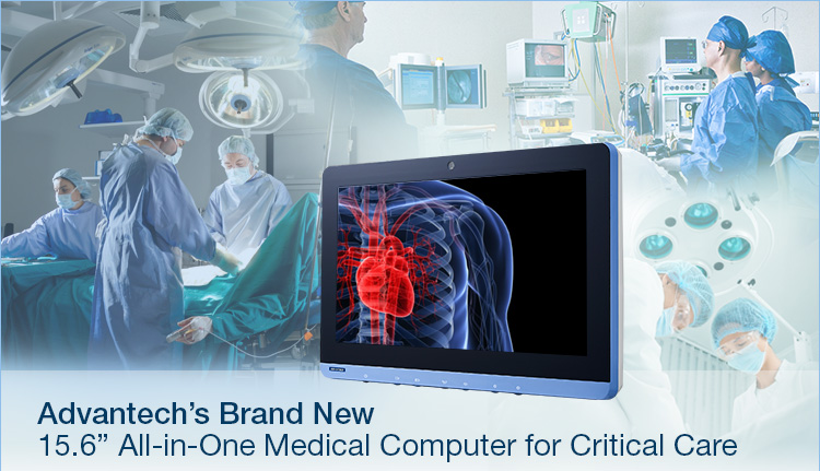 Advantech com express for intensive medical imaging applications sciox Image collections